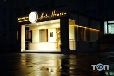 Арт Хаус, ресторан української та європейської кухні - фото 1