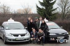 Актив Драйв, автошкола - фото 3