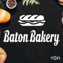Baton Bakery, кафе - пекарня - фото 1