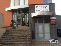 BENIX, м'які меблі - фото 1