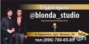 @blonda_studio, студія краси - фото 1