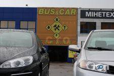 Bus & Car, автосервіс - фото 1
