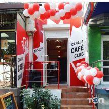 Canada club, кафе - фото 1