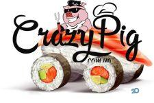 Crazy Pig, служба доставки їжі - фото 1