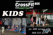CrossFit Vinnytsia Box, кросфит - фото 1