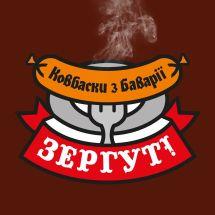 ЗерГут, smart-паб - фото 1