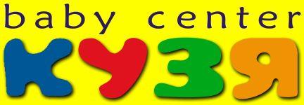 Логотип Кузя, детский центр г. Винница