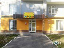 Кузя, дитячий центр - фото 24