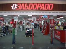 Ельдорадо, магазин техніки - фото 1