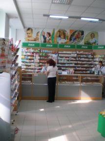 Віталюкс, аптека - фото 1