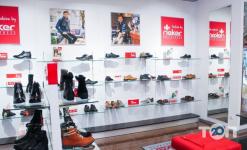 Rieker, фірмовий магазин німецького взуття - фото 1