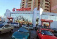 Фокстрот, мережа супермаркетів - фото 1