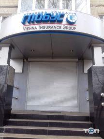 Глобус, страхова компанія - фото 1