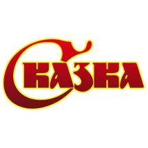 Логотип Казка, готельно-ресторанний комплекс м. Вінниця