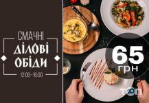 Healthy Food, доставка здорового харчування - фото 1
