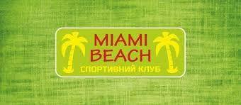 Miami Beach, фитнес клуб - фото 1