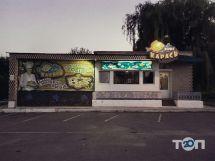Карась, кафе на Хмельницькому шосе - фото 1