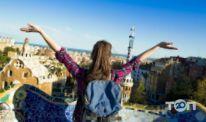 Каліпсо, туристична агенція - фото 1