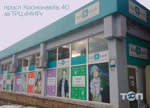 KidStock, магазин дитячого одягу - фото 2