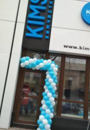 КІМС, мережа центрів побутових послуг - фото 1