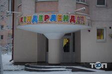 Кіндерленд, дитяча ігрова кімната - фото 1