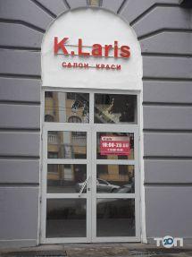 K.Laris, студія краси - фото 1