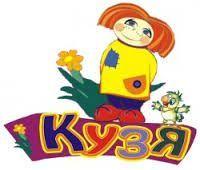 Логотип Кузя, детский магазин г. Винница