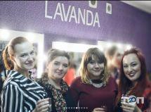 Лаванда, студія краси - фото 1