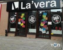 La'vera, магазин - фото 1