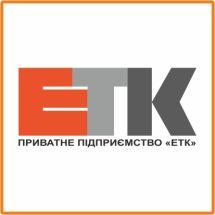 ЕТК, постачальник електротоварів - фото 1