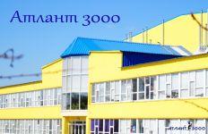 Атлант-3000, будівельна фірма - фото 1