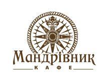 Логотип Мандрівник, кафе-бар м. Вінниця