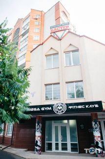 MEGA GYM, тренажерний зал - фото 1