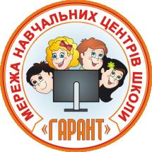 Логотип Гарант, школа (мережа навчальних центрів) м. Вінниця