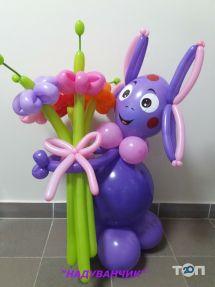Надуванчик, повітряні кульки - фото 1