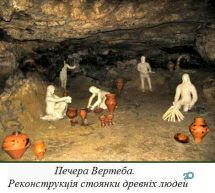 """Туристична агенція """"Оксамит - К.Л"""" - фото 1"""