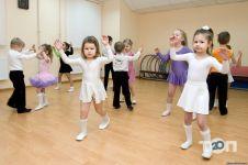 Олімп, танцювальний клуб - фото 1