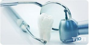 Оптімед, стоматологія - фото 1