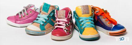 Ortokids, ортопедичне взуття - фото 1