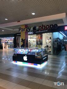 Party Phone, магазин техніки Apple - фото 1
