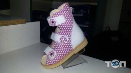 Павучок, магазин дитячого ортопедичного взуття - фото 1