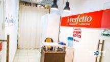 Perfetto, хімчистка - фото 1