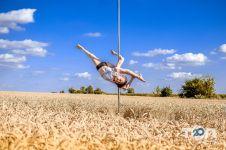 Plastilin, студія шпагату і pole dance - фото 1