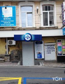 PZU Україна, страхова компанія - фото 1
