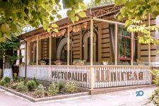 Ресторація Шпігеля - фото 1