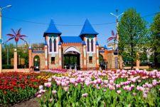 Дендропарк Кропивницький - фото 1