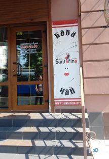 Santorinо, кав'ярня - фото 1