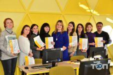 Сертифіковані курси 1С - фото 1