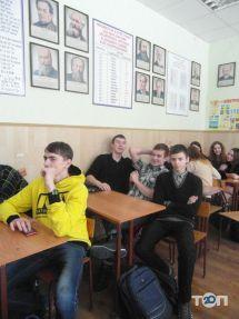 Школа №4 - фото 1