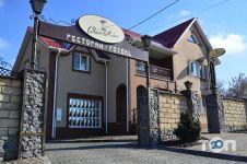 Сhurchill-Inn, готель-ресторан - фото 2